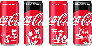 信州・北陸限定デザイン缶
