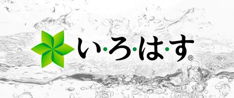 い・ろ・は・す 富山の天然水